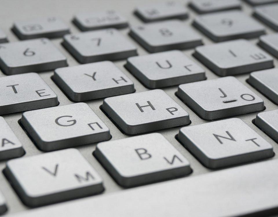 E-Mail-Sicherheit-Verschluesselung